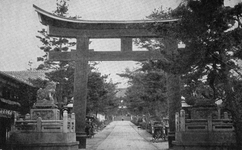 Is Shinto Why Japan Finds Social Justice Confusing?